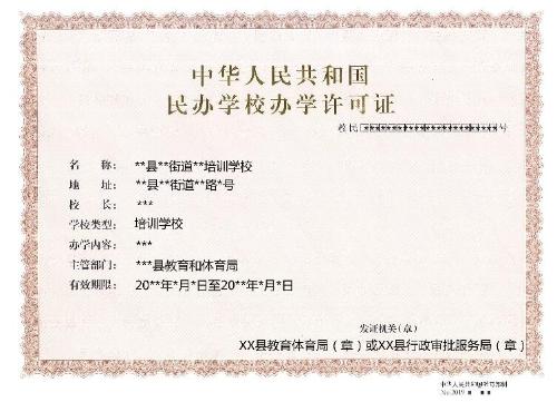 http://www.uchaoma.cn/wenhua/3274446.html